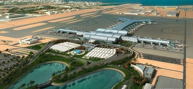 Doha_Airport